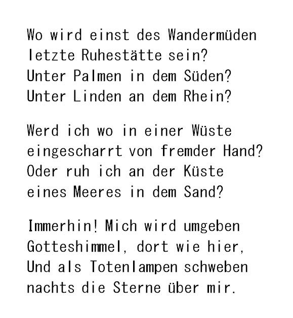 heine-deutsch