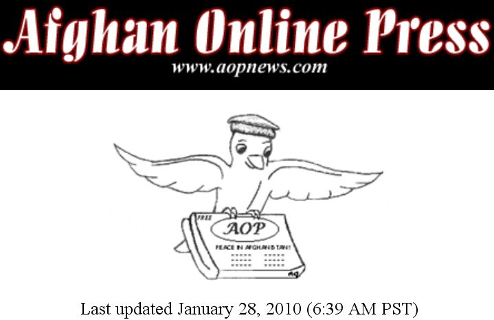 afghanonline text