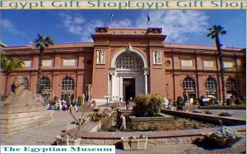 Gutes omen aus kairo gyptisches museum wird verschont for Cairo outlet